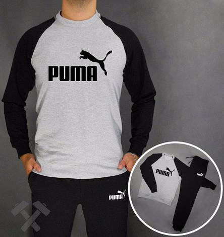 Мужской спортивный костюм Puma, Пума, серо-черный (в стиле), фото 2