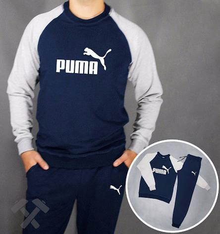 Мужской спортивный костюм Puma, Пума, сине-серый (в стиле), фото 2