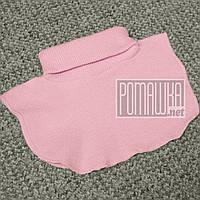 Детская манишка 1 2 3 4 5 года шарф снуд хомут горловина горлышко для девочки детей ребёнку 5061 Розовый