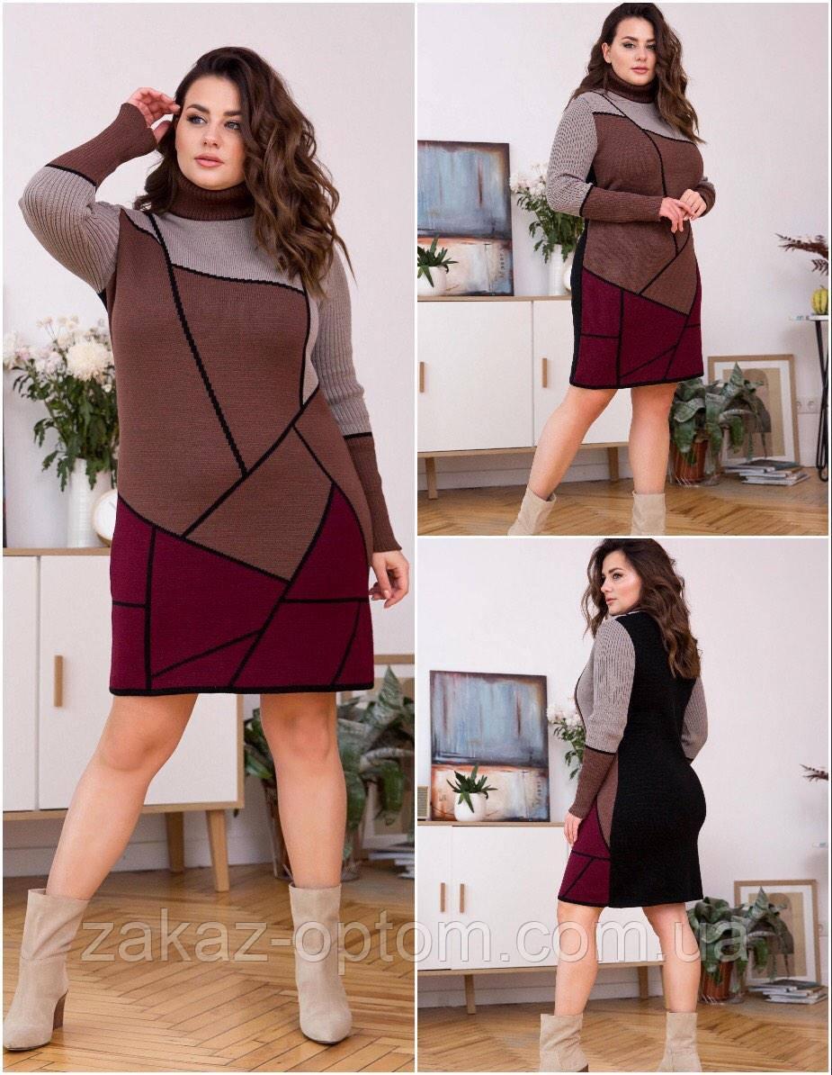Платье вязаное женское оптом(46-54)Украина-64517