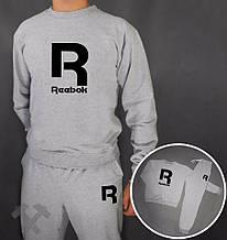 Мужской спортивный костюм Reebok, Рибок, серый (в стиле)