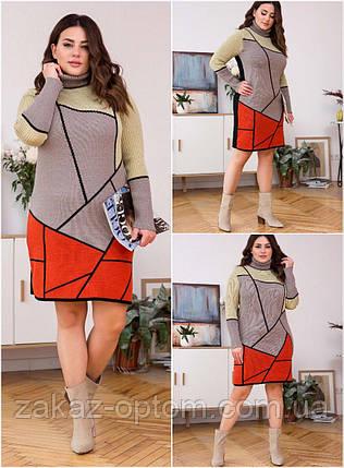 Плаття в'язане жіноче оптом(46-54)Україна-64518, фото 2