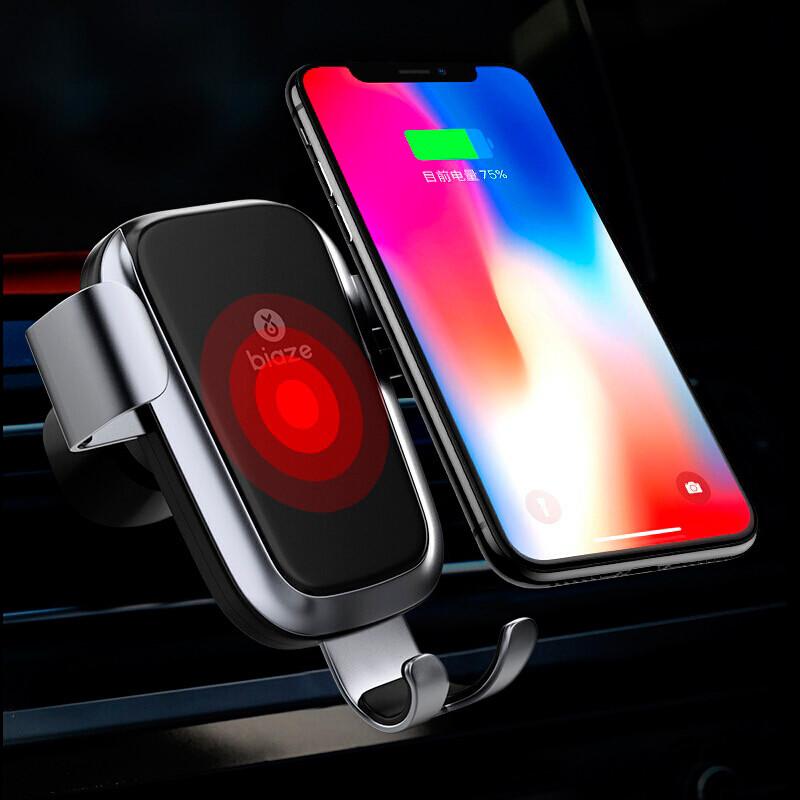 Автодержатель для телефона с беспроводной зарядкой Biaze Gravity Car Mount 10W C42 (Серый)