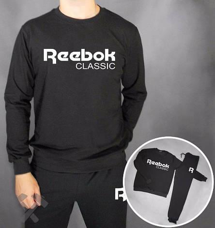 Мужской спортивный костюм Reebok, Рибок, черный (в стиле), фото 2