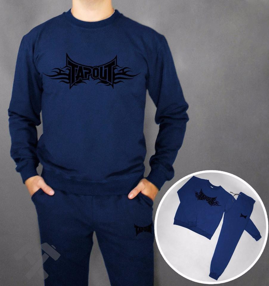 Мужской спортивный костюм Tapout, Тапаут, темно-синий (в стиле)