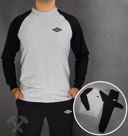 Мужской спортивный костюм Umbro, Умбро, серо-черный (в стиле), фото 2