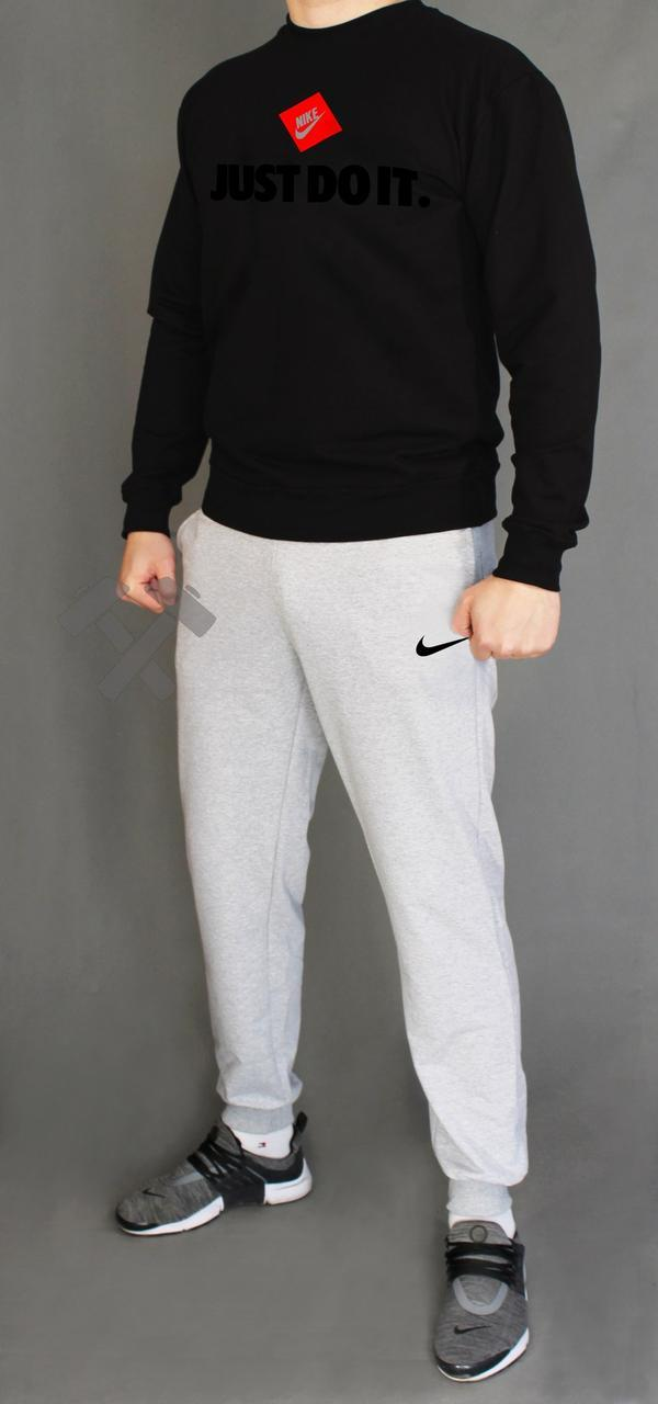 Чоловічий спортивний костюм Nike, Найк, чорно-сірий, чорний верх, сірий низ, комбінований (у стилі)