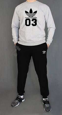 Чоловічий спортивний костюм Adidas, Адідас, сірий верх, чорний низ (у стилі), фото 2