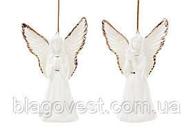 Ангел А13