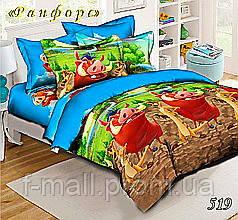 Комплект детского постельного белья Тет-А-Тет (Украина) ранфорс полуторное (519)