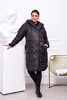 Жіноча тепла куртка на синтепоні з капюшоном (Батал), фото 2