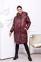 Жіноча тепла куртка на синтепоні з капюшоном (Батал), фото 5