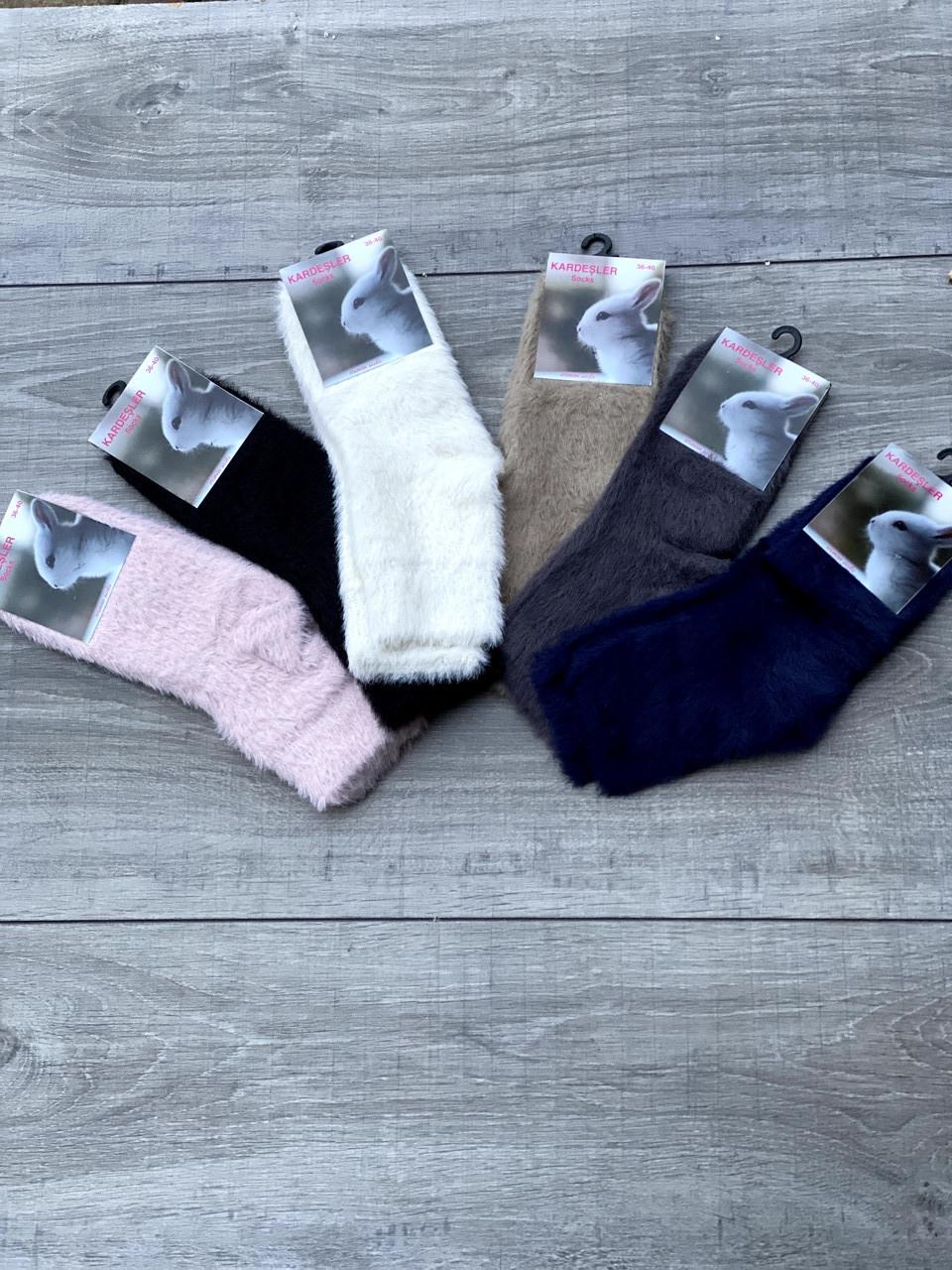 Жіночі шкарпетки носки Kardesler з шерсті королика 36-40 мікс кольорів
