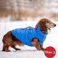 Жилет для собаки утепленный DIEGO sport 3/5 голубой, размер 3