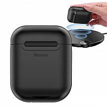 Силиконовый чехол с беспроводной зарядкой для зарядного кейса AirPods Baseus Wireless Charger, фото 2