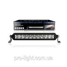 Светодиодная LED фара балка AURORA S5 - 10 50W