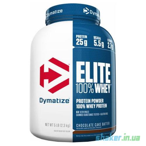 Сывороточный протеин концентрат Dymatize 100% Elite Whey Protein (2,3 кг) диматайз элит вей  strawberry blast