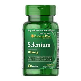 Селен Puritan's Pride Selenium 100 mcg (100 таб) пуританс прайд селениум
