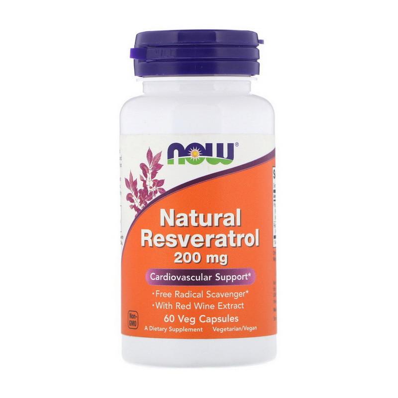 Антиоксидант Now Foods Natural Resveratrol 200 mg (60 капс) нау фудс