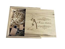 Флешка SUNROZ Wooden USB Flash Drive деревяный флеш накопитель с гравировкой Наша свадьба 32 Gb U, КОД: 197143