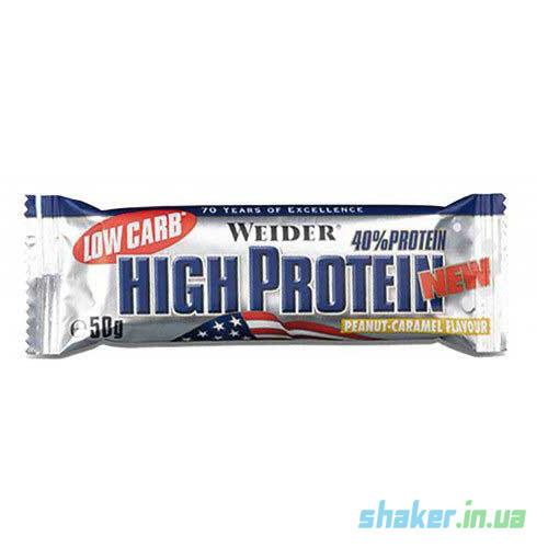Протеїновий батончик Weider High Low Carb Protein Bar (50 г) вейдер peanut-caramel