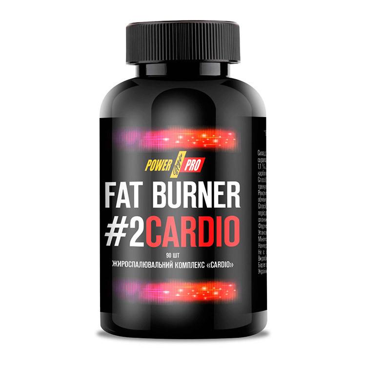 Жіросжігателя Power Pro Fat Burner #2 Cardio (90 шт) павер про фат бернер