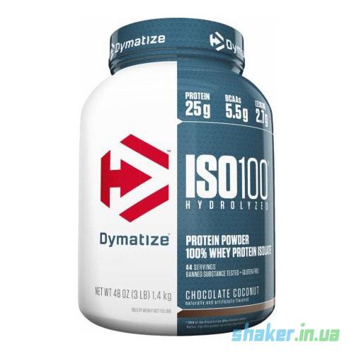 Сывороточный протеин изолят Dymatize ISO 100 (1,4 кг)  диматайз исо gourmet vanilla