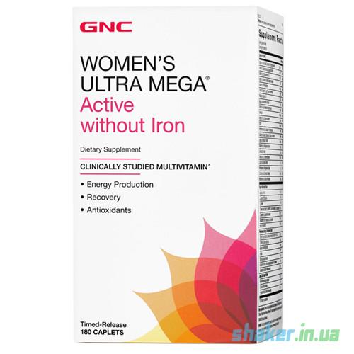 Витамины для женщин GNC Womens Ultra Mega Active Without Iron (180 таб)