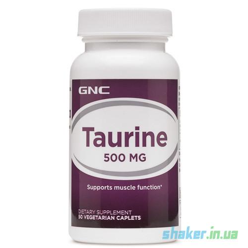 Таурин GNC Taurine 500 (50 таб) гнс