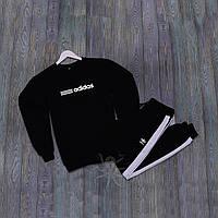 Спортивний костюм реглан черный штаны с лампасом адидас