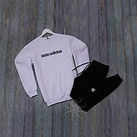 Спортивний костюм реглан белая кофта и черные штаны адидас