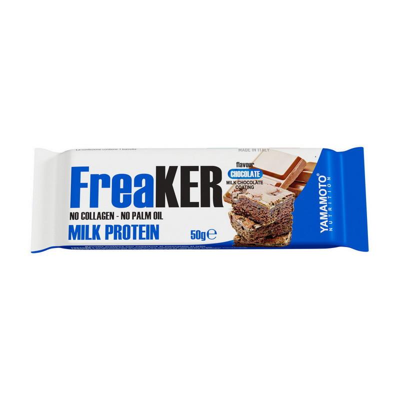 Протеиновый батончик Yamamoto nutrition FreaKer (50 г) ямамото chocolate