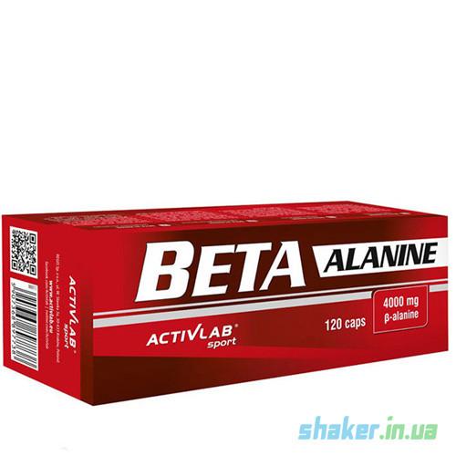 Бета аланин Activlab Beta Alanine (120 капсул) активлаб