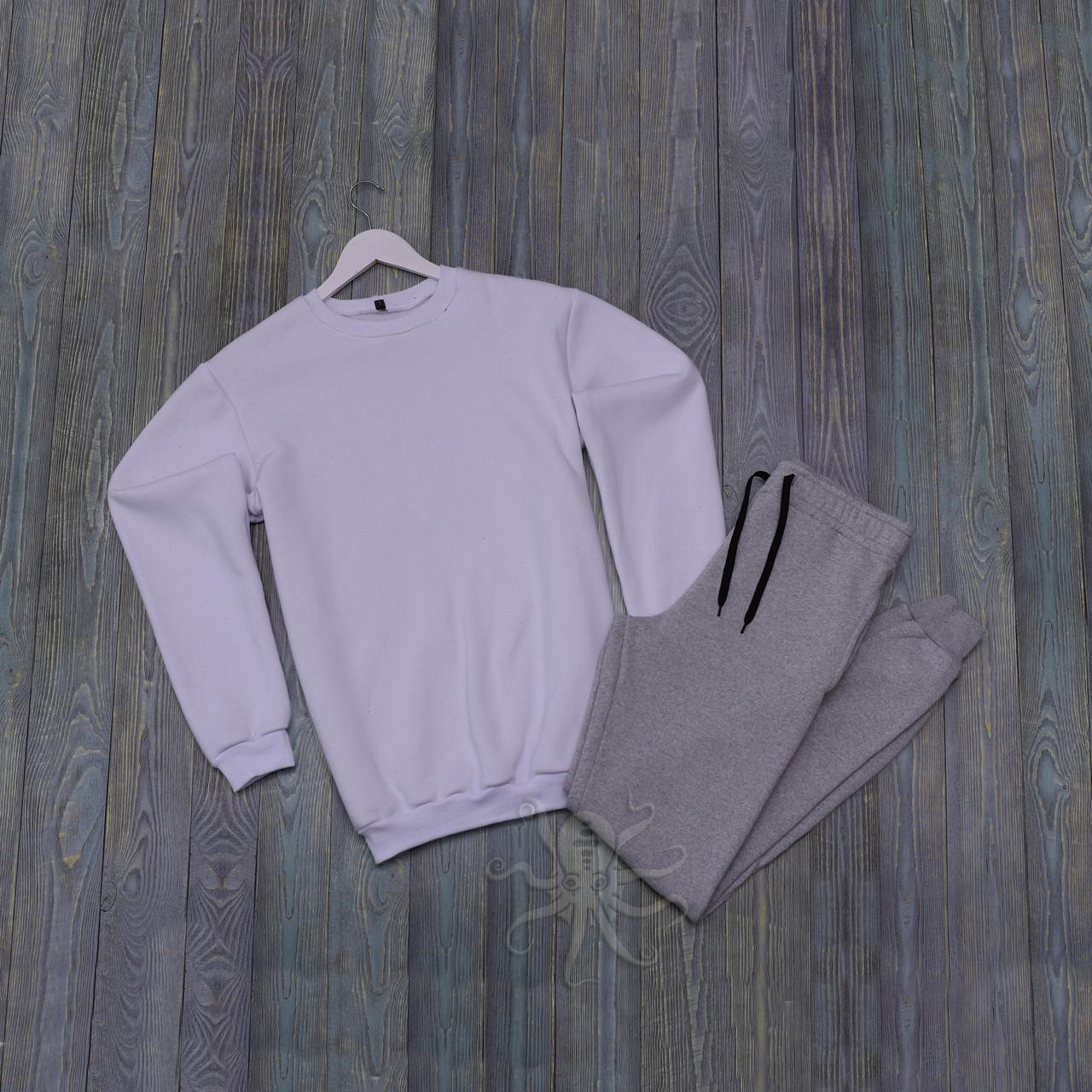 Спортивний костюм реглан белая кофта и серые штаны