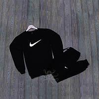 Спортивний костюм мужской реглан черный найк