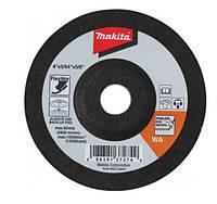 Гибкий шлифовальный круг по нержавеющей стали 100 мм Makita B-18437, КОД: 2403501