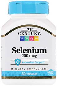 Селен 21st Century Selenium 200 mcg (60 капс) 21 століття центурі селениум