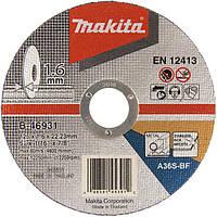 Отрезной диск по металлу и нержавейке Makita 125 мм плоский B-46931, КОД: 2402958