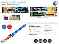 Игрушка меч на батарейках T297-D5728_KT8888-2