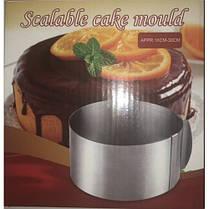 Форма разъёмная для торта (высота 8.5 см) арт. 840-19-3, фото 2