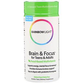 Вітаміни для підлітків Rainbow Light Active Health Teen with DermaComplex (90 таб) мосту лайт