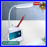 Умная светодиодная настольная лампа 3в1 с PowerBank