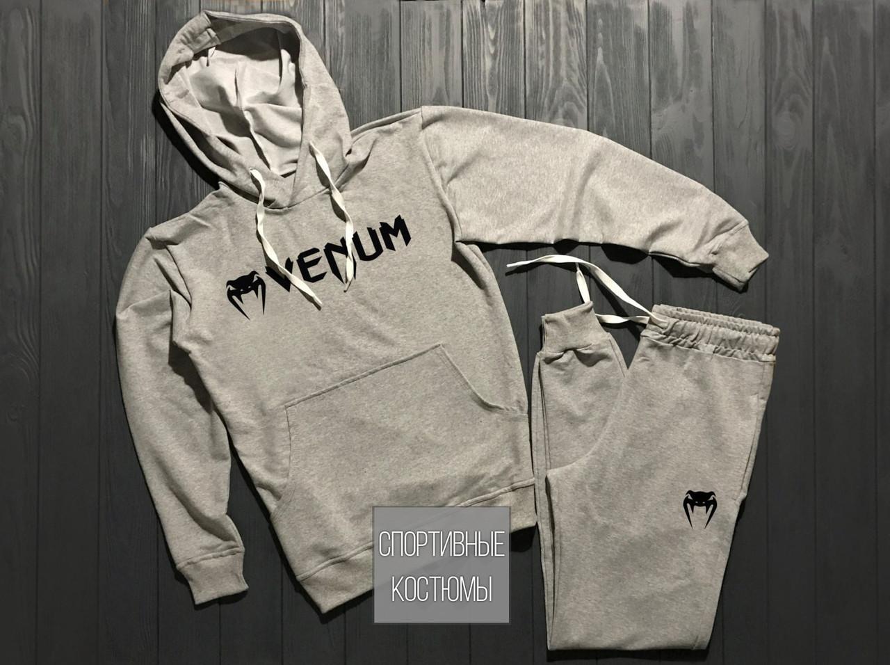 Мужской спортивный костюм Venum, Венум, серый (в стиле)