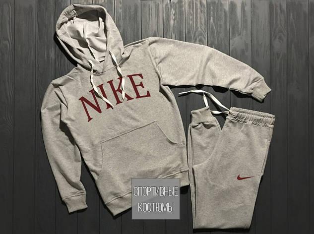 Мужской спортивный костюм Nike, Найк, серый (в стиле), фото 2