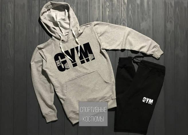 Мужской спортивный костюм GYM, гим, серый верх, черный низ (в стиле), фото 2