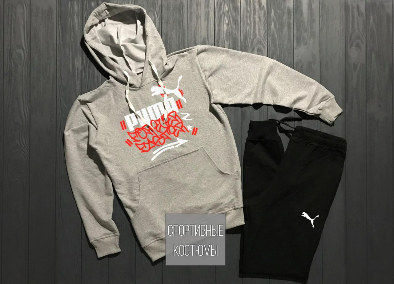 Мужской спортивный костюм Puma, Пума, серый верх, черный низ (в стиле)