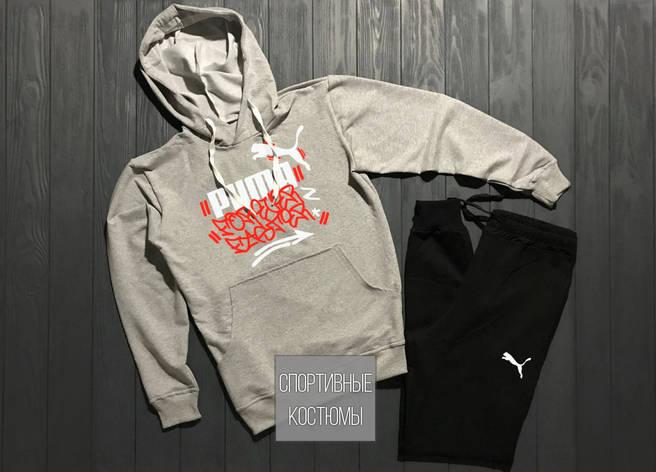 Мужской спортивный костюм Puma, Пума, серый верх, черный низ (в стиле), фото 2
