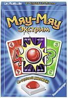 Детская настольная игра Ravensburger Мяу Мяу Экстрим 27146, КОД: 2438333