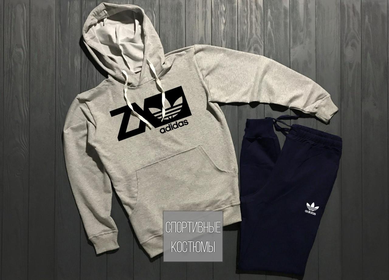 Мужской спортивный костюм Adidas, Адидас, серый верх, темно-синий низ (в стиле)