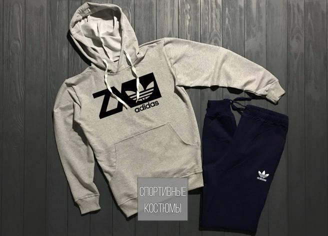 Мужской спортивный костюм Adidas, Адидас, серый верх, темно-синий низ (в стиле), фото 2